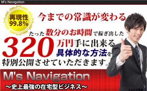 M's Navigation