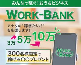 WORK-BANK